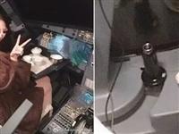 女乘客进入客机驾驶舱桂林航空:涉事机长终身停飞