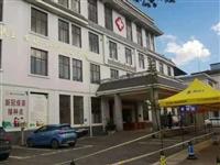 腾冲市妇幼保健院关于核酸采样点搬至原腾冲市计划生育服务站的通告