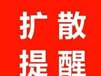 举报电话公布!事关青州所有在校生!