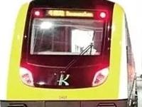 好消息!地铁4号线2020年正式通车!首辆列车已到昆明