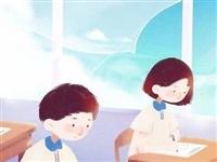 重要提醒:中、高考前,所有萍乡的家长/考生都要知道这15件事!