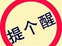 @梅州(zhou)車友︰這些車輛,全國召回!
