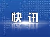 市民快来看!瑞梅铁路(梅州段)项目建设也有新消息哦!