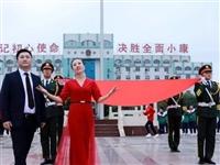 ?以青春的名义祝福祖国——睢县举行庆祝新中国成立70周年青春快闪活动