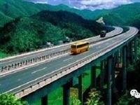 好消息!绵苍巴高速公路、百利大桥等10个项目即将开工建设...