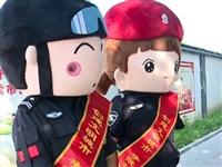 """青州""""萌系""""卡通交警上路...引导文明出行"""