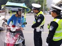 重庆交巡警开展电动自行车交通违法整治未上牌严禁上路