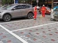 合阳县发展和改革局关于公开征求《合阳县城区道路和公共停车场机动车停放服务收费定价方案》(征求意见稿)