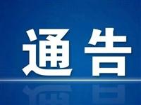 最新!渭南事业单位公开招聘553人