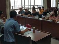 合阳公安联合县融媒体中心召开社会媒体和网络主播座谈会