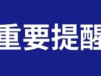 春节假期延长至2月27日?最新回应....