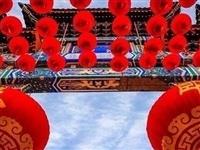 武安人(ren)的春節(jie)福利(li)!東山文博(bo)園2020年新(xin)春廟會免門(men)票(piao)啦