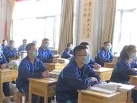 开学了!肃州区1950名高三学子开学复课