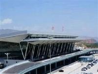 好消息:博狗体育人从西宁机场乘飞机报销高铁票,还管吃管住~