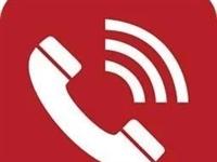 关于公布酒泉市医疗保障系统办公及医保经办窗口电话的公告