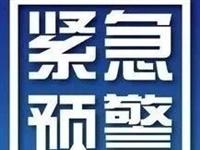 甘肃公安发布典型电诈案件预警(第40期)