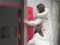 新春走基层︱团南城县委携手县书法家协会开展春联送福进农家活动式
