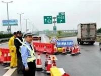 镇雄县交警大队公开招聘12名交通协管员