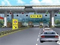 镇雄司机注意,3天后云南高速收费站只保留1条人工收费车道!