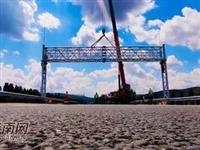 最新进展!云南省取消高速公路省界收费站主体工程建设全部完工!