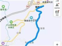 关于中屯镇集镇道路改造施工期间实施临时道路交通管制的公告