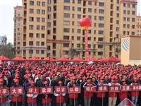 云南镇雄:两万多个岗位送到安置点助搬迁群众就业