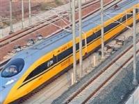 激动!成贵铁路计划12月26日全线开通运营!!!镇雄到威信才10元
