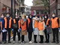 枝江联通:党建引领聚合力团结一心抗疫情