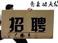 2020中国铁塔天津分公司招聘公告