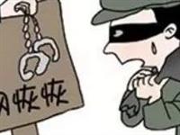 邹城市公安局破获系列盗窃案