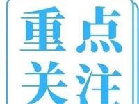 @望江人,兔子、鹌鹑、鸽子是不是野生动物、能不能吃?全国人大给出了答案