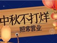 """中秋月下一壶酒,""""团圆之歌""""来一首!盛世歌库全国连锁量贩式KTV邀您共度佳节!"""