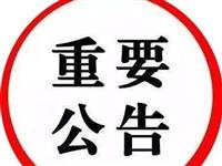 中秋节放假通知来了,这次国家还送了政策大礼包……