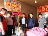 新闻|建平县残联组织开展系列助残帮扶活动