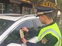 费县车主注意!车辆违停即时传入道路交通违法处理系统