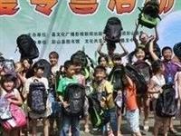 紧急通知!上过《快乐大本营》的博兴体委对面这家学校,现在竟这样搞事情……