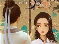 《白蛇:缘起》最浪漫国产爱情动画来袭