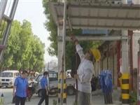县城管局:开展集中整治行动打造良好人居环境