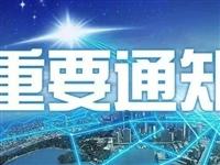 注意了!截至7月底,青州市这些驾驶人需办理换证、审验业务