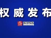 国家卫生健康委确认浙江首例输入性新型冠状病毒感染的肺炎确诊病例