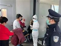 浙江在机场、车站、码头等开展防疫工作个人如何预防