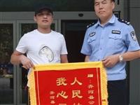 """齐河网红""""贵哥吉祥""""出狱后向民众致歉"""