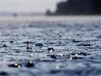 西安气象台发布暴雨蓝色预警!鄠邑降雨将持续