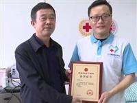 望江县首例非血缘关系造血干细胞捐献顺利完成