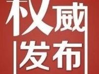 """中塘镇开展""""小饭桌""""专项整治"""