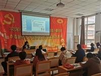 中塘镇2021年第一期创业培训班成功举办