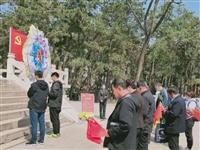 """中塘镇黄房子村党总支开展""""祭奠英烈铭记历史""""主题党日活动"""