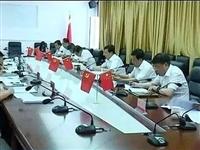 中共喀左县委常委班子召开政治性警示教育专题民主生活会