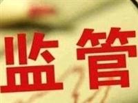 生产销售不符合国家标准绿豆糕,安庆这家知名食品企业受罚