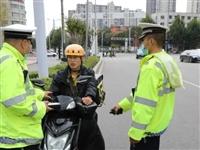 提醒!周口中心城区交通违法大整治开始了!